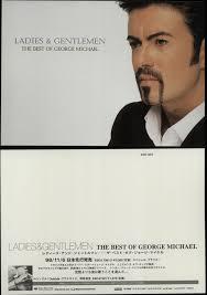 george michael ladies and gentlemen. Wonderful Gentlemen George Michael Ladies U0026 Gentlemen  10 Promotional Postcards Memorabilia  Japanese GEOMMLA126333 In And 2