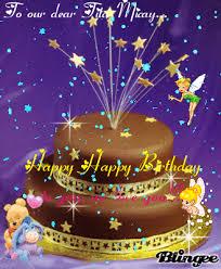 Birthday Cake For Tita Gif Find Make Share Gfycat Gifs