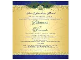 e invitations luxury which free rustic wedding invitation templates new hindu indian psd weddin invitation card maker free invite template wedding