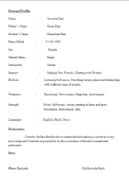 Download Resume Format for B Tech CSE