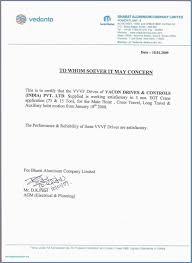 commendation letter sample project completion email sample fresh 11 pletion letter