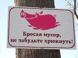 Это политическое решение, санкцию на которое дал Порошенко, - журналист об аннулировании Шустеру разрешения на работу - Цензор.НЕТ 4386