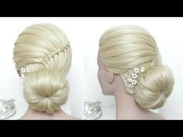 Easy To Do Hairstyles 47 Stunning Updo For Wedding Easy Prom Hairstyles YouTube R Pinterest