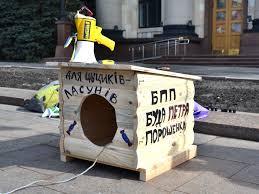 Влада може позбавити Сакварелідзе громадянства, як і Саакашвілі, - адвокат Чорнолуцький - Цензор.НЕТ 5800