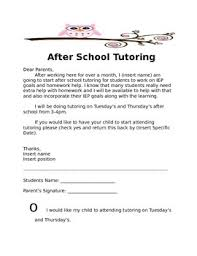 Tutoring Permission Slip Template | Tpt