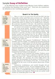 essays self reflective college application essays org act essay sample view larger