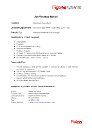 Fair Post Your Resume For Free In 7 Internal Job Posting Email