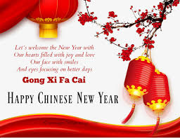 Wish your friend, staff, colleague, clients, business partners, or lover a new year. Happy Chinese New Year Greetings Messages And Wishes 365greetings Com