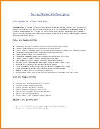 Factory Worker Cv 11 12 Resume Examples For Factory Workers