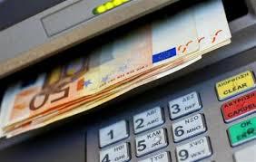 Αποτέλεσμα εικόνας για Υποχρεωτική από 1.6.2017 η καταβολή των αποδοχών από τους εργοδότες μέσω τραπεζικού λογαριασμού