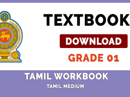 The worksheets support any first grade math program, but go especially well with ixl's 1st grade math curriculum. Grade 1 Tamil Workbook Tamil Medium New Syllabus