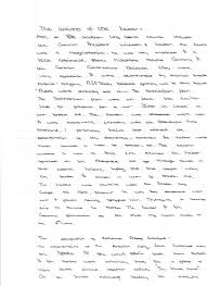 history exemplification standards file level history  essay did cause the first world war page 2