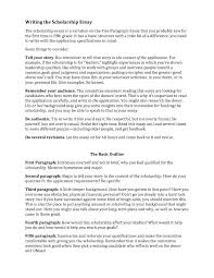 how to write a scholarship letterbest business template best scholarship sample essay cover letter good scholarship essay throughout how to write a scholarship letter 3536