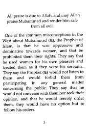 the prophet pbuh and women