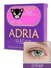<b>Цветные линзы</b> Elegant (Элегант) / -0,50 / 3 месяца <b>Adria</b> ...