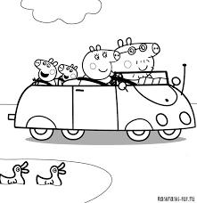 Распечатать <b>раскраски Свинка Пеппа</b> (<b>Peppa</b> Pig)