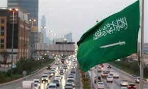 للقطاع الحكومي والخاص.. مواعيد الدوام بعد عيد الأضحى - الدمبل نيوز