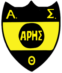 Aris Salónica Fútbol Club