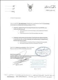 Letter Of Recommendation Templates Http Webdesign14 Academic