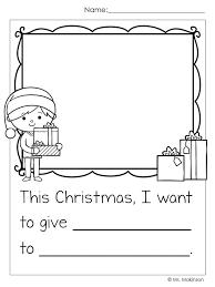 FREE Christmas Printables | for school | Christmas writing ...