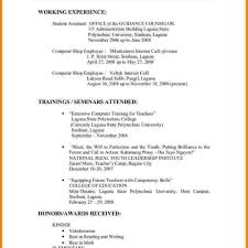 Barista Resume Skills Best Of Resume Samples Examples New Format