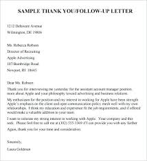 Business Follow Up Email Sample Letter After Interview Template
