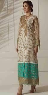 Waseem Noor Designer Waseem Noor Luxury Embroidered Wedding Chiffon Collection