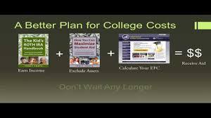 Efc Score Chart 2017 2017 2018 Fafsa Student Aid Help College Savings Plans Efc Estimator College Costs Calculator