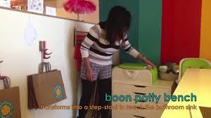boon potty bench  youtube