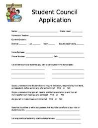 student application template student council application student council student student