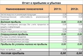Составление финансового плана Предприятия на курсовая загрузить Популярные видео запросы