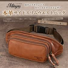 product made in milagro mira bizarrerie cow hyde leather waist porch bag men cowhide