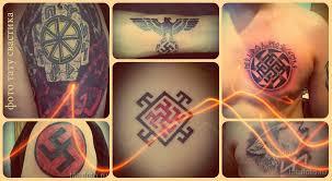 значение татуировок языческие символы магические руны и талисманы