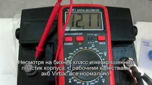 Обзор и тест аккумулятора Virbac Classic 60 - YouTube