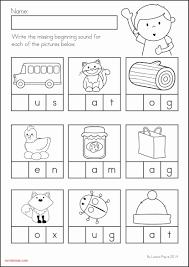 Find lots of phonics worksheets at kidslearningstation.com. Kindergarten Christmas Ending Sounds Worksheets Printable Worksheets And Activities For Teachers Parents Tutors And Homeschool Families
