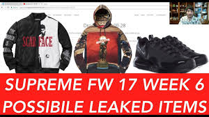 supreme fw 17 week 6 possibilities scarface stone island and nike part 2