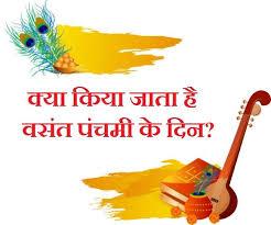 We celebrate vasant panchami every year. Basant Panchami 2020 How To Celebrate Basant Panchami And Saraswati Puja