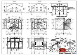 Курсовой проект чертежи дома Курсовая