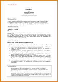 Resume Server Career Change Resume Sample