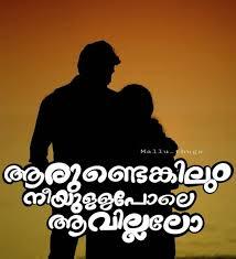 Miss You Love Quotes Malayalam Ttct