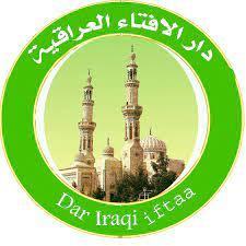 قناة دار الافتاء العراقية - YouTube