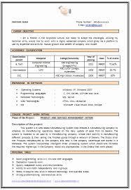 Resume Sample For A Fresher Lovely Resume Format For Freshers ...