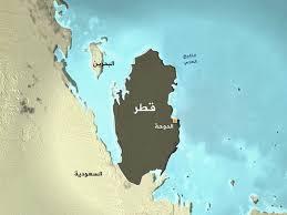 بلغَ عدد سكّان دولة قطر ما يُقَارب 2,858,148 نسمة، وذلك وفقاً لإحصائيّاتٍ نُشرِت في بدايات عام 2020م، وهو ما يُعادل 0.04% من سكّان العالم، وذلك يضعها في المرتبة التاسعة والثلاثين بعد المئة في قائمة أكبر. قطر قطر الجزيرة نت