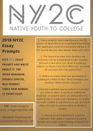 essay prompt native youth to college program