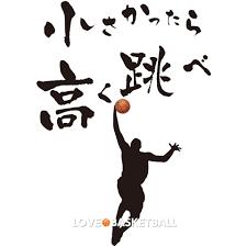 バスケットボール バスケloveデザインtシャツ通販tシャツトリニティ