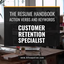 The Resume Handbook Action Verbs Keywords For Customer