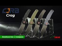 <b>Нож CJRB</b> Crag G10 Black (J1904-BKF) 27980241 - купить Киев ...