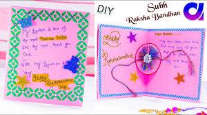 Chart On Raksha Bandhan How To Make Handmade Greeting Cards For Rakhi Raksha Bandhan Card Artkala 260