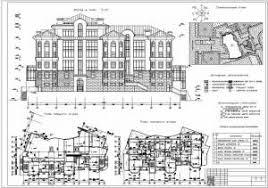 dp Жилое здание с административными помещениями Дипломные  Жилое здание с административными помещениями