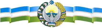 Картинки Герб И Флаг Узбекистана 09 10 2017 картинки герб и флаг узбекистана